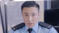 05 秦永熙被调离做文职,看到报告与上司发生争执 普通话