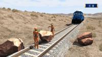 模拟器:高速行驶的火车撞上巨石,现场一片狼藉!