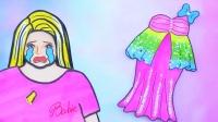 天!长胖的公主哭得好伤心,一起帮她安排能穿的新裙子吧!