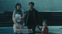 郑凯听讲座,没想到讲师竟是郑薇的室友,朱小北!
