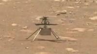 毅力号 抓拍了一段火星直升机旋翼叶片旋转视频