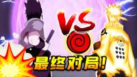 【木鱼】迷你世界: 趣味小游戏,迷你版火影忍者最终之战!