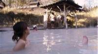日本泡温泉是男女混浴,还不让穿衣服,女性该如何保护隐私