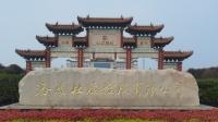 杜康拼酒吧咸宁运营中心河南之旅