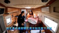 自驾西藏半夜突降大雪,小夫妻睡房车里开通宵暖气,温暖如春