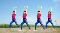 有氧健身操《幸福火辣辣》高效快速减脂,爆汗瘦大腿,减肚子