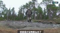 挪威上:德爷来到了地球的最北端生存十天,他要跟严寒作斗争!