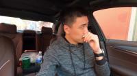 宝马5系车主第一次开高速就想吐槽的两点,你们有同感吗?