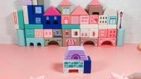 儿童益智玩具:姐姐,这是你盖的房子吗?