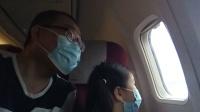 海叟拍摄2085(2021.04.09-07:55:38姥爷爷的幸福时光,和小宝贝一起坐飞机了😁)
