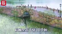 杭州区划调整,有望成为中国第五城吗?