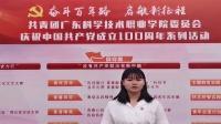 19港口2班+微团课小组+《中国梦我的梦》