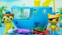 海底小纵队玩具故事 谢灵通驾驶蓝鲸艇拯救受伤的蓝鲸宝宝