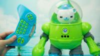海底小纵队遥控玩具 可手势控制的多功能巴克队长机器人