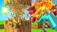 我的世界:小游玩真人动画,用TNT炸海底沉船