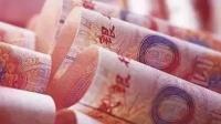 发钱啦!广州又有一大波补贴来了!快看看你能领多少?