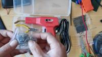 80块钱买了一套塑料焊接工具!用来焊接塑料非常方便