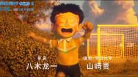 动画电影《哆啦A梦:伴我同行2》定档:大熊静香要结婚了,很期待