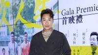 谭耀文坚持跑步20年 首次饰演体育老师感共鸣
