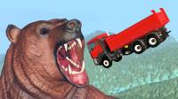 当高速汽车碰到巨熊会怎样?3D动画模拟,一口一辆实在太刺激!