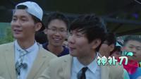 奔跑吧兄弟:李晨和林俊杰同时给女同学系鞋带,这也太暖男了