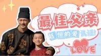 大宋宫词:最佳父亲赵恒,父爱如山更似海!