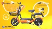 胡东亮导演设计,创意广告,水果风格。