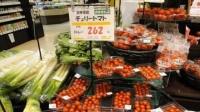 双标本标!美国禁止日本食品进入:一边说支持,一边仍禁止