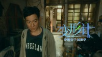 《人潮汹涌》刘德华参加吃苦类真人秀,被虐到怀疑人生!