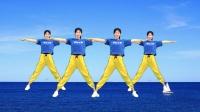 美体拉伸操《舞韵瑜伽》改善气质,减肥又塑形,年轻10几岁