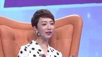 周伟称女生活在恋爱剧中,莎娜称女生没有关心过男生的感受 爱情保卫战 20210414