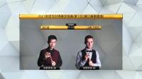 一局惜败!2021世锦赛资格赛晋级轮 赵心童9-10克雷吉