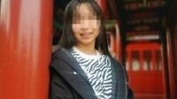 郑州实验外国语中学通报学生坠楼 曾因将手机带教室被通知叫家长