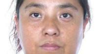 忻州警方公开通缉38名重大案件在逃人员