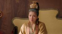 57 预告 太后教训皇上任性而为,义简为皇上解围 大宋宫词