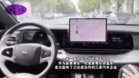 华为无人驾驶曝光: 极狐阿尔法S 复杂路段智能驾驶