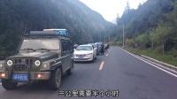 川藏线遇严重堵车,通行后看到原因吓出冷汗