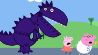 酷!小猪佩奇怎么用魔法变出恐龙?可是恐龙怎么追着她和猪爸爸?