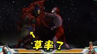 奥特曼格斗进化0:初代vs希波利特星人!