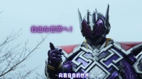 【字幕版】01外传 others 假面骑士灭亡迅雷外传
