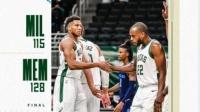 NBA:灰熊128-115雄鹿 字母哥28分 莫兰特13+6