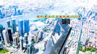 我们登上了100层的上海之眼(邵阳市旅游团游上海环球金融中心观光厅:20210411)