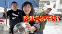 越野车自驾中国遇到小伙要拜师,帮忙刷锅做饭,这个徒弟能要不?