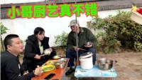越野车自驾中国遇到下雨天,车友都在营地,看徒步表现的机会来了
