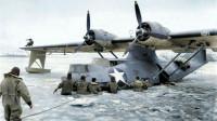 详解二战PBY卡特琳娜水上飞机,能在海平面上轻松起降