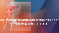 筷子兄弟双语歌曲ktv字幕版本合集