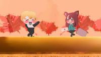 沙雕动画:你成功引起我的注意第一季,全程高能