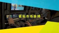 MarketingPulse 2021在线 | 于亚洲品牌及营销界高峰论坛上实践「Marketing for GOOD」