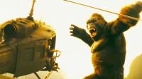 科學家偵查神祕島嶼惹怒百米高怪物,直升機被一巴掌拍爆!
