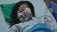 一部真实事件改编的电影,8岁女孩上学路上被坏人伤害,哭着看完
